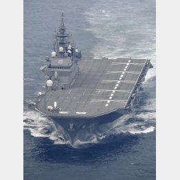 護衛艦「いずも」(C)共同通信社