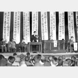 戦争犯罪人追及人民大会(1945年12月8日、東京・神田共立講堂)/(C)共同通信社