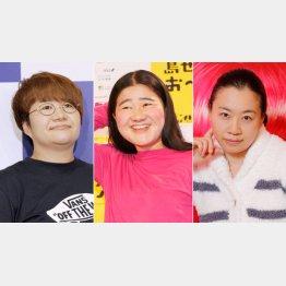 (左から)近藤春菜、よしこ、いとうあさこ(C)日刊ゲンダイ