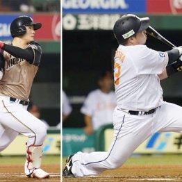 4番で初アーチの清宮(左)、6番で左越えに本塁打を放つ山川