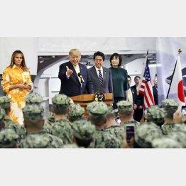 トランプ来日時、日米の「軍事一体化」を世界へ宣言(代表撮影)