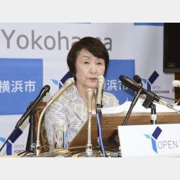 横浜市がIR誘致表明  記者会見する横浜市の林文子市長=22日午後、横浜市役所(C)共同通信社