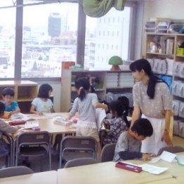 短期間の黒字&安定経営も可能「学童ビジネス」成功の秘訣