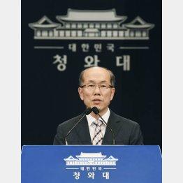 国家安保室第1次長は日本を批判(C)共同通信社
