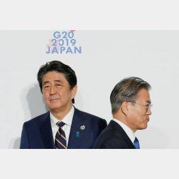 引き金となった大阪G20での冷遇(C)ロイター=共同