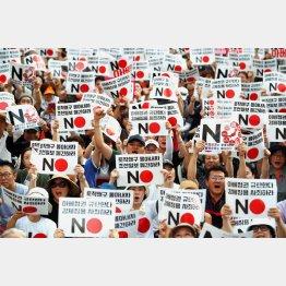 韓国世論は「反日」から「反アベ」へ(C)ロイター