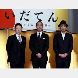 左から阿部サダヲ、中村勘九郎、宮藤官九郎(脚本)/(C)日刊ゲンダイ