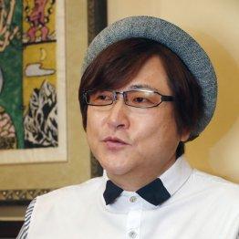 山本浩喜さん(C)日刊ゲンダイ
