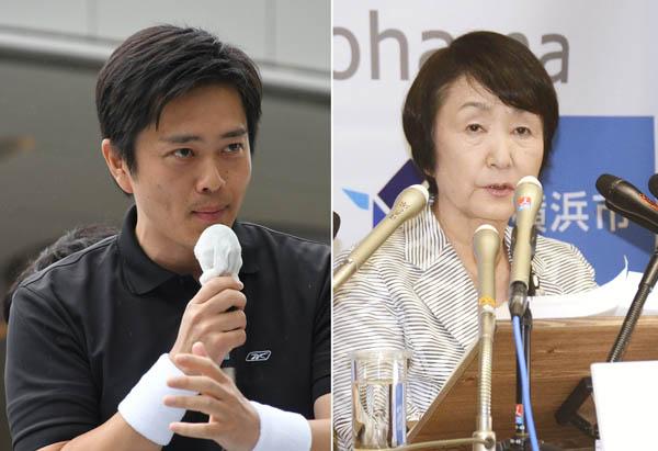 吉村洋文大阪府知事(左)と林文子横浜市長(C)共同通信社