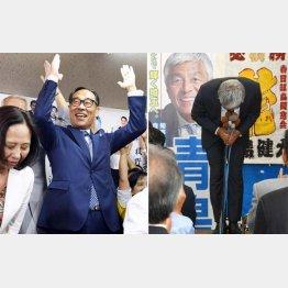 当選が確実となり、万歳する大野元裕候補(左)、敗北した青島健太候補(C)共同通信社