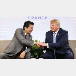 まさに日本が差し出すだけの協定(安倍首相とトランプ米大統領、G7、日米首脳会談で)/(C)共同通信社