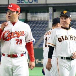 巨人には厄介…広島は緒方監督が中崎抹消決断で徹底抗戦