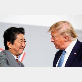 日本がベタ折れしたのが現実(安倍首相とトランプ米大統領)/(C)ロイター