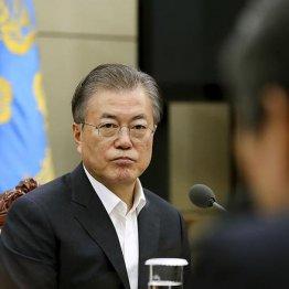 独裁政権下で築かれた日韓関係…文大統領は特異な存在か?