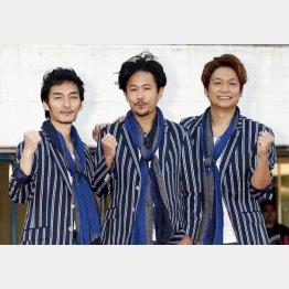 (左から)草彅剛、稲垣吾郎、香取慎吾(C)日刊ゲンダイ