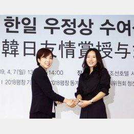 小平奈緒と李相花両選手は日韓友好の象徴に(C)共同通信社