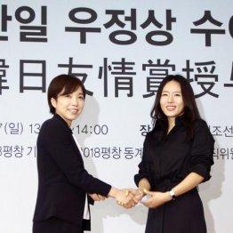 日韓関係悪化の今こそ「五輪憲章」を正しく理解するべき