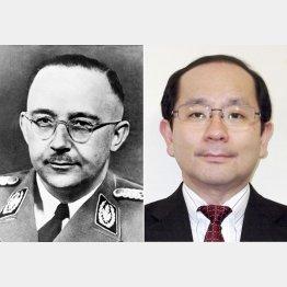 ソックリ……。ハインリヒ・ヒムラー(左)と大石吉彦氏/(C)共同通信社