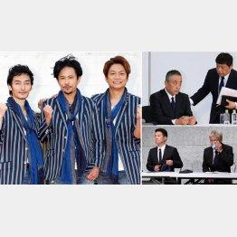 草彅、稲垣、香取の元SMAP(左)。右は、吉本興業の岡本社長会見(上)と宮迫と田村の謝罪会見/(C)日刊ゲンダイ