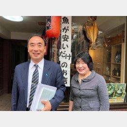籠池前理事長と諄子夫人(提供写真)