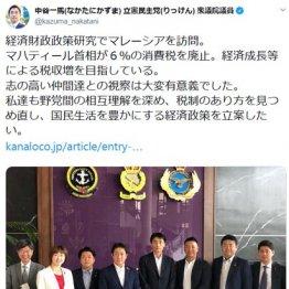 「消費税減税」でれいわ山本太郎代表と野党の共闘が加速