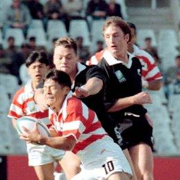 95年のW杯で日本はニュージーランドに記録的大敗