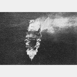 ミッドウェー海戦で沈没直前の空母「飛龍」/(C)共同通信社