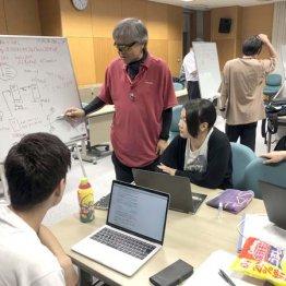 和歌山大学で「知の巨人」南方熊楠の再来に会ってきた