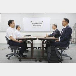 「輸出管理に関する事務的説明会」の紙ペラが貼られた事務レベル会合(C)共同通信社