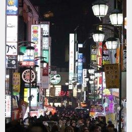 現在の歌舞伎町の様子(C)日刊ゲンダイ