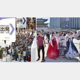 韓国の民族衣装「韓服」を着てソウルを散策する観光客ら(C)共同通信社