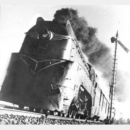 大連-新京(長春)間開通で登場した満鉄特急「あじあ」号。同区間約700キロを8時間半で結び、颯爽と満州の荒野を駆け抜けた(1934年11月1日) /(C)共同通信社