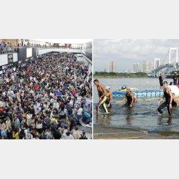 台風15号で成田空港は「陸の孤島」、これでは五輪競技はムリ(C)共同通信社