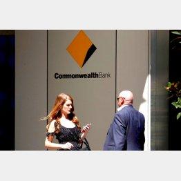 シドニーに本社があるコモンウェルス銀行(C)ロイター