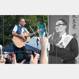 沖縄の現状を訴えた後、ギターを弾き熱唱する玉城デニー同県知事(右は政治家の瀬長亀治郎=沖縄タイムス/共同通信イメージズ)