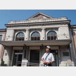 市民文化ホール(C)日刊ゲンダイ