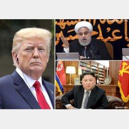 左から時計回りに、トランプ米大統領、イランのロウハニ大統領、金正恩朝鮮労働党委員長(C)共同通信社