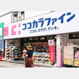 店名はどうなる?(C)日刊ゲンダイ