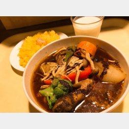 とり野菜スープカリィ(C)日刊ゲンダイ