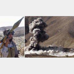 米軍の爆撃を繰り返し受けるタリバン支配地のラヘシト村(右)と迎え撃つタリバン兵士(C)共同通信社