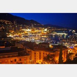 モナコ公国の夜景(たかのてるこ提供)