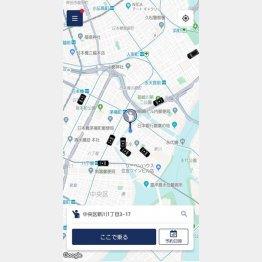 (Japan Taxiのアプリ画面)