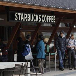 喫茶店が相次ぐ倒産のナゼ 過去最多ペースに増税追い打ち