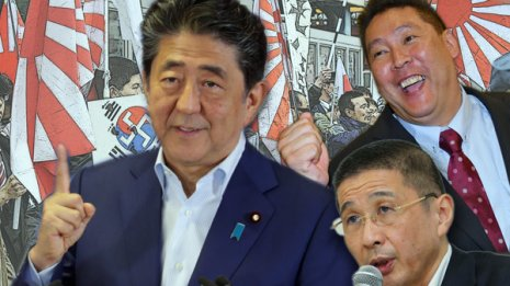 劣化が止まらない日本 安倍政権6年半の「なれの果て」