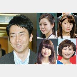 (左から時計回りに)小泉進次郎、古谷有美、宇内梨沙、山本雪乃、青山愛(C)日刊ゲンダイ
