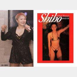 SHIHOさん(提供写真)