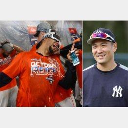 22日に地区3連覇を達成したアストロズ(左)とヤンキースの田中将大(C)ロイター/USA TODAY Sports
