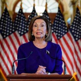 米下院が弾劾調査開始で トランプは「魔女狩りだ」と反論