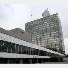 NHK放送センター(C)日刊ゲンダイ