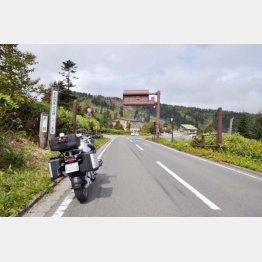 国道の最高地点がある渋峠(提供写真)